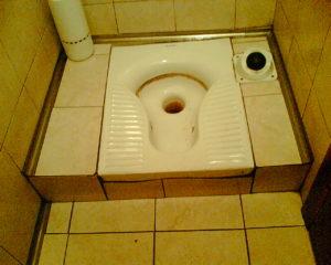 italian toilet